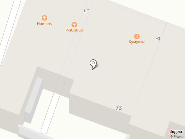 PinUp на карте Саратова