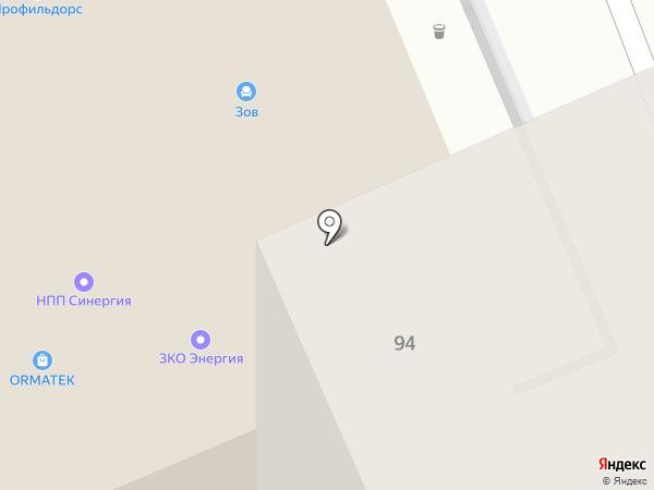 СарДемонтаж на карте Саратова