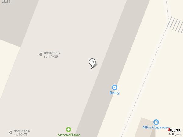 Экострой на карте Саратова