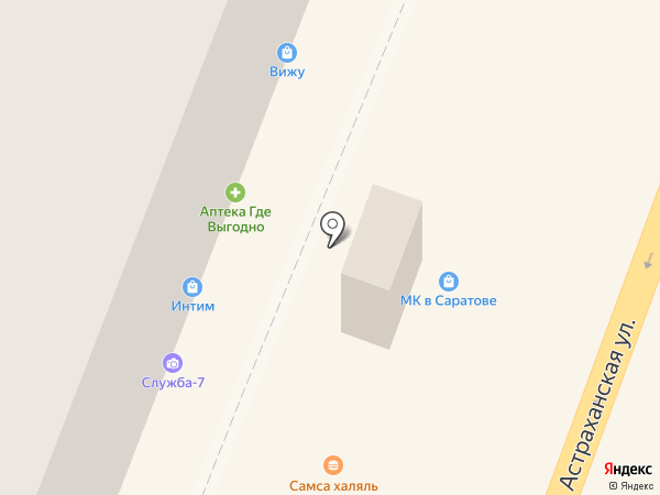 Аптека низких цен на карте Саратова