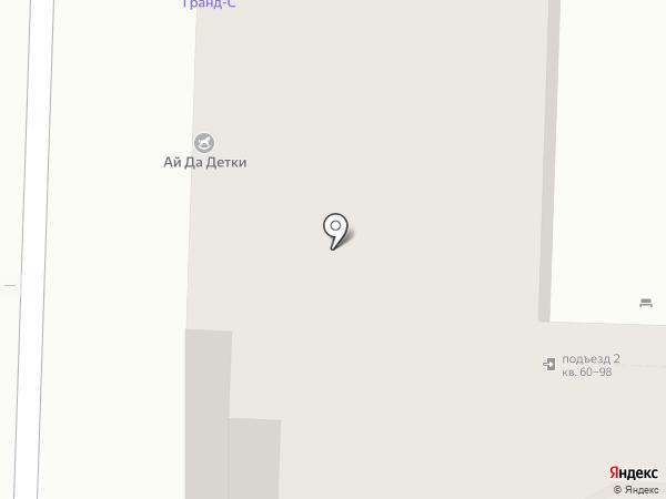 Гранд-С на карте Саратова