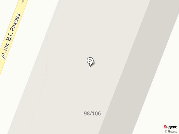 Седов и Ко на карте Саратова