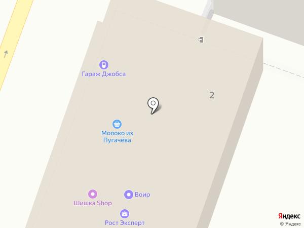 Шуры Муры на карте Саратова