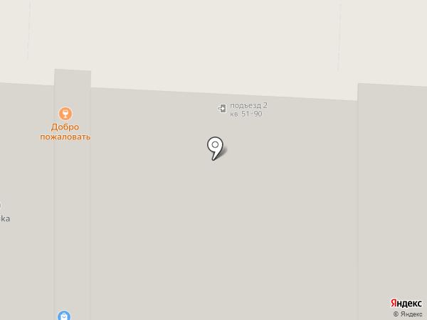Муради на карте Саратова