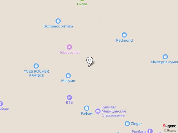Ярд на карте Саратова