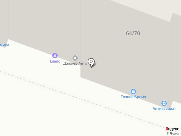 Servis на карте Саратова