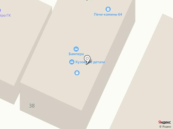 Все для бань и саун на карте Саратова