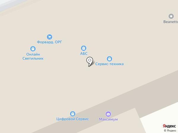 Фолдинг на карте Саратова