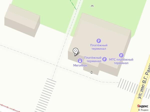 Деньги сразу на карте Саратова
