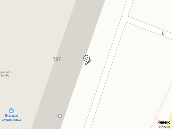 Союз художников России на карте Саратова