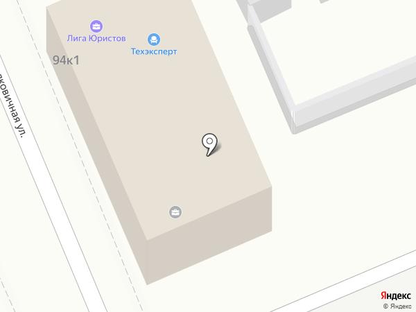 Салон автозапчастей на карте Саратова