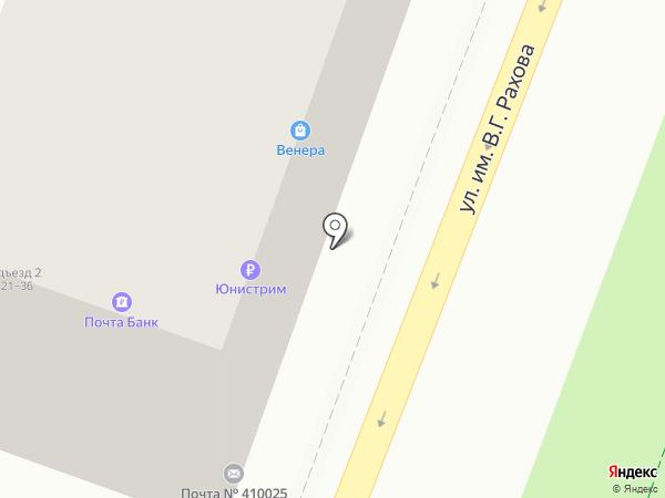 Снимок pro на карте Саратова