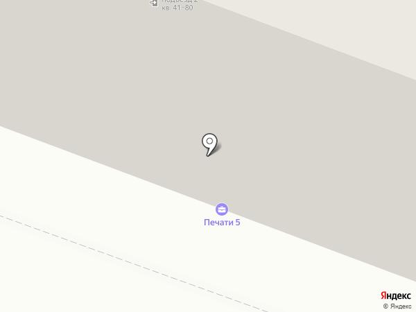 География на карте Саратова