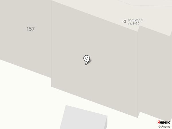 Персонал Консалтинг Плюс на карте Саратова