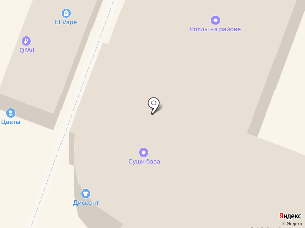Аптека.ру на карте Саратова