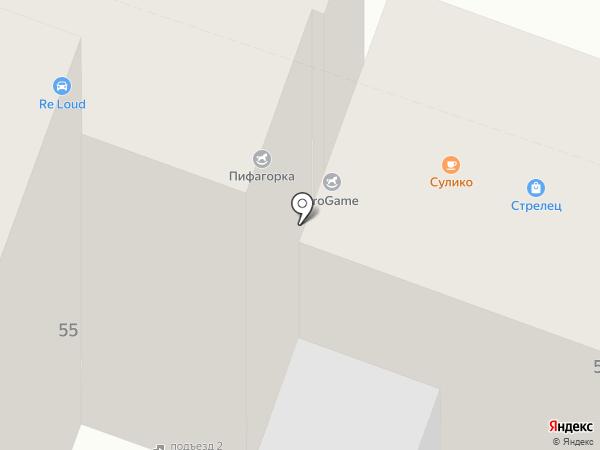 EMS Почта России на карте Саратова