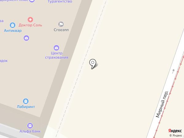 ИстСофт на карте Саратова
