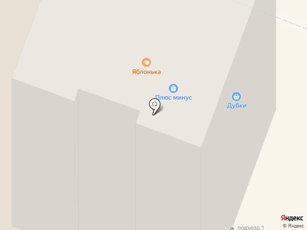 Халял на карте Саратова
