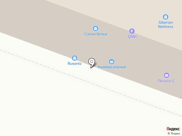 LCDX.RU на карте Саратова