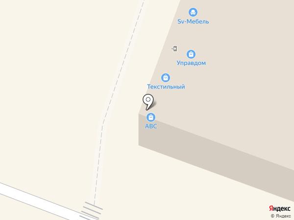 Торговая сеть по продаже печатной продукции на карте Саратова