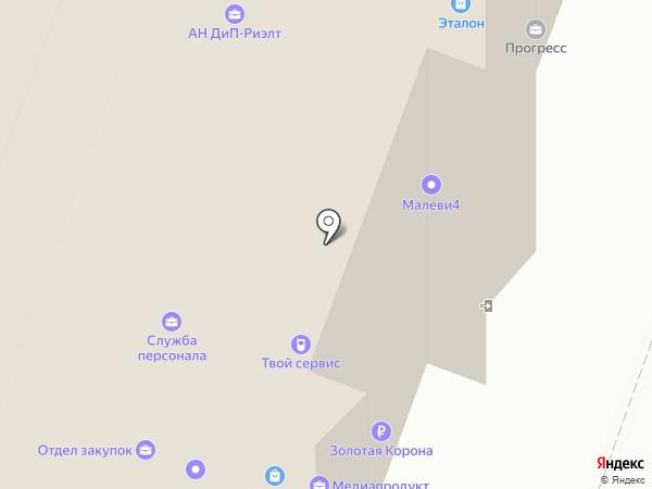 Базис на карте Саратова