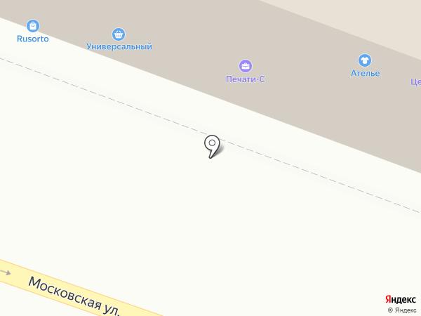 MAKE cover на карте Саратова