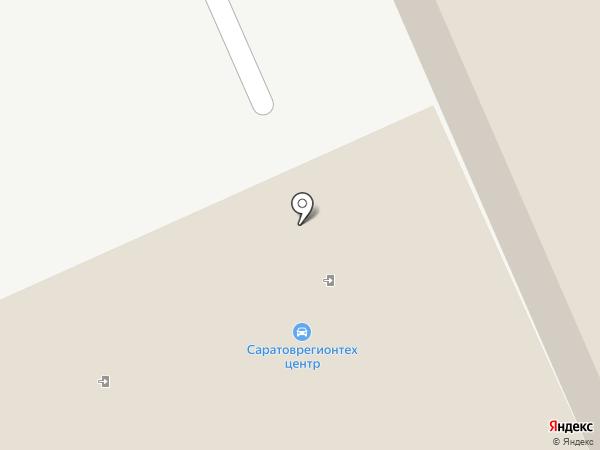 Саратоврегионтех центр на карте Саратова