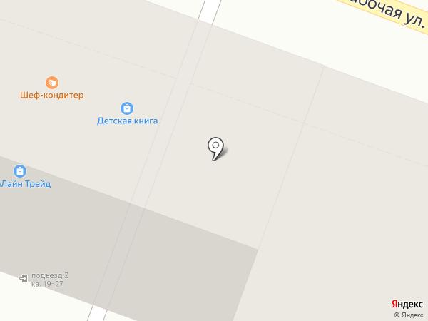 Карандаши на карте Саратова
