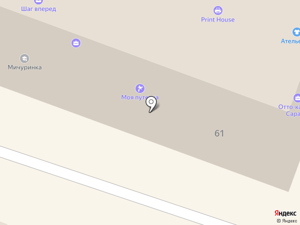 GRC на карте Саратова