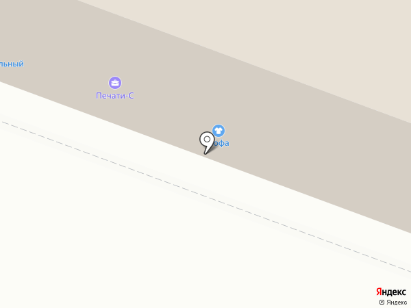 CASINO на карте Саратова