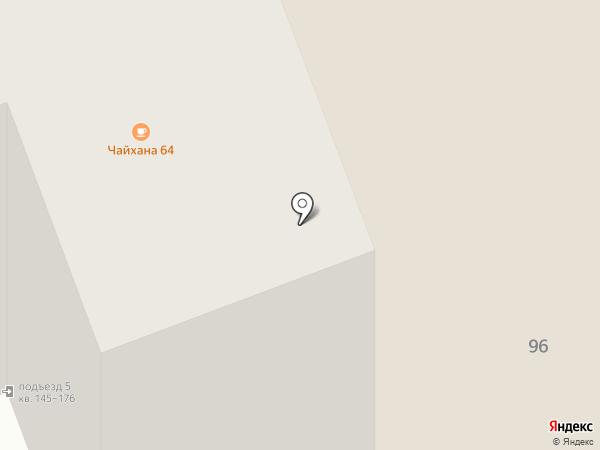 Никастар на карте Саратова