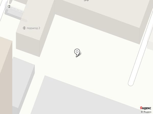 Patcholi на карте Саратова