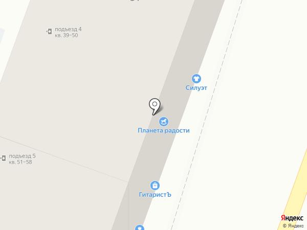 Золотое Перо на карте Саратова