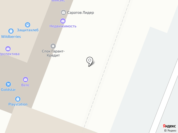 Адвокат Никитин А.М. на карте Саратова