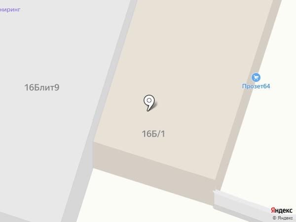 Подкова на карте Саратова