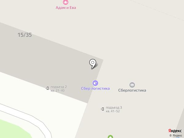 Чаинка на карте Саратова
