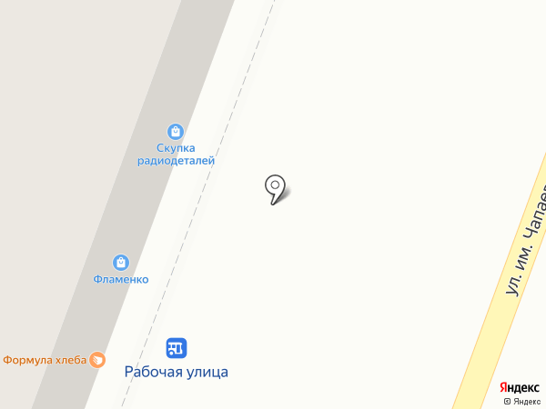 Чудо-мельница на карте Саратова