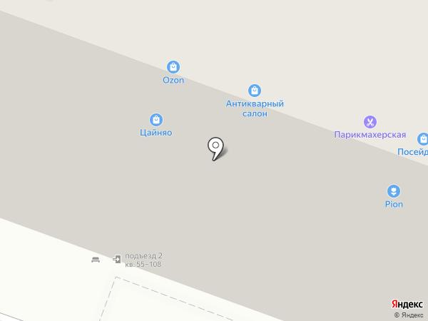 JAP LAB на карте Саратова