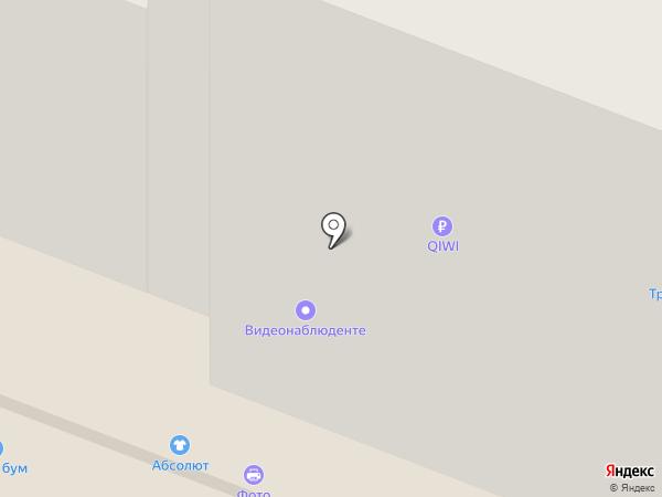 Дьюти Фри Саратов на карте Саратова