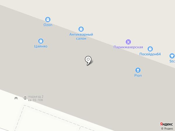 Антикварный салон на карте Саратова