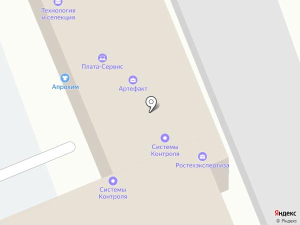 Бизнес Эскорт на карте Саратова