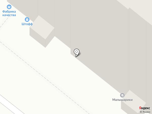 Пивной офис на карте Саратова