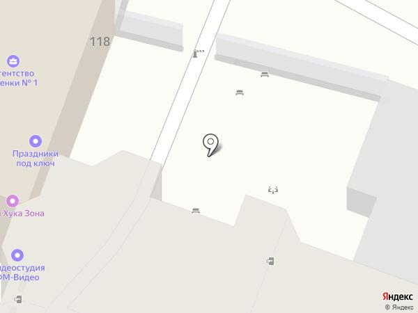 Праздник под ключ Лизы Горбачёвой на карте Саратова