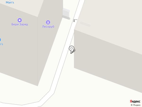 H2O на карте Саратова