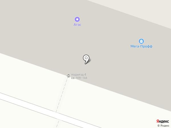 АртПаркет на карте Саратова