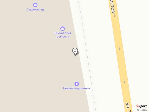 Стройград на карте Саратова
