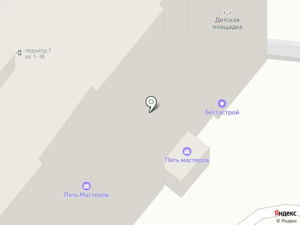 Умный Дом на карте Саратова