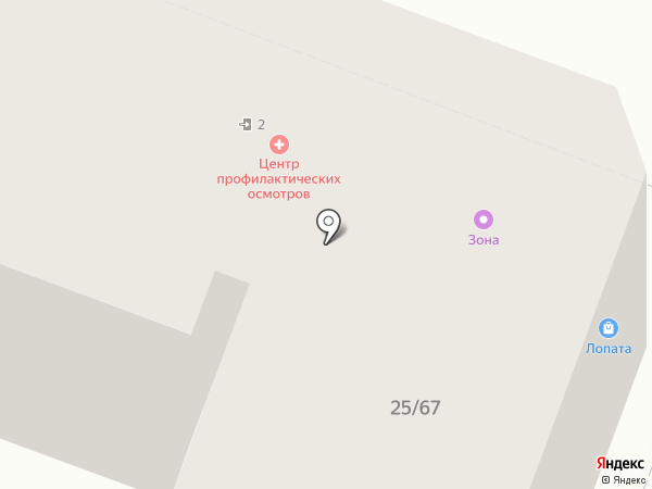 Медицинский центр профилактических осмотров на карте Саратова