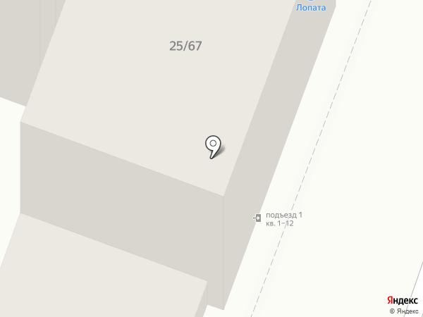 Зона на карте Саратова