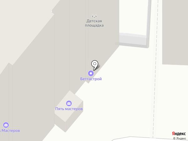 Бигуди на карте Саратова